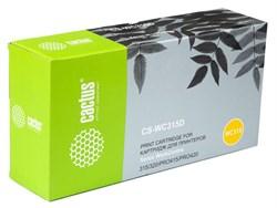 Лазерный картридж Cactus CS-WC315D (006R01044) черный для Xerox WorkCentre 315, 415, pro 315, pro 320, pro 415, pro 415dc, pro 420 (2 x 6'000 стр.) - фото 10430