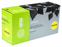 Лазерный картридж Cactus CS-PH3150 (109R00747) черный для принтеров Xerox Phaser 3150, 3150b, 3150n, 3151 (5000 стр.) - фото 10435