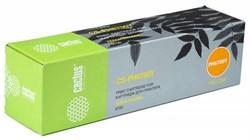 Лазерный картридж Cactus CS-PH6700Y (106R01525) пурпурный для принтеров Xerox Phaser 6700, 6700DN, 6700N (12000 стр.) - фото 10460