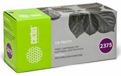 Лазерный картридж Cactus CS-TN2375 (TN-2375) черный для принтеров Brother DCP-L2500, L2520, L2540, L2560, HL-L2300, L2340, L2360, L2365, MFC-L2700, L2720, L2740 (2'600 стр.) - фото 10491
