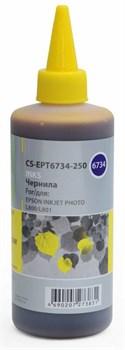 Чернила Cactus CS-EPT6734-250 желтый 250мл для Epson L800, L810, L850, L1800 - фото 10495