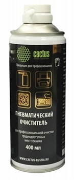 Пневматический очиститель Cactus CSP-Air400 (негорючий) для очистки техники 400 мл - фото 10518