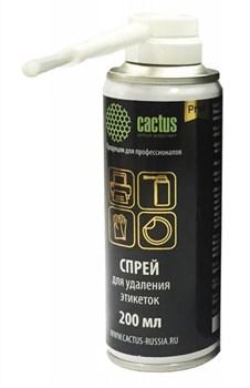 Спрей Cactus CSP-S3008 для удаления этикеток 200мл - фото 10562