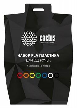 Пластик для ручки 3D Cactus CS-3D-PLA-7X10M PLA d1.75мм L10м 7 цветов - фото 11311