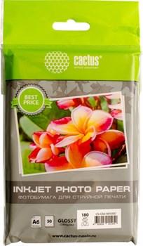 Фотобумага Cactus CS-GA618050ED A6 180г/м2, 50л, белая глянцевая для струйной печати - фото 11659