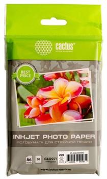 Фотобумага Cactus CS-GA620050ED A6, 200г/м2, 50л, белая глянцевая для струйной печати - фото 11661
