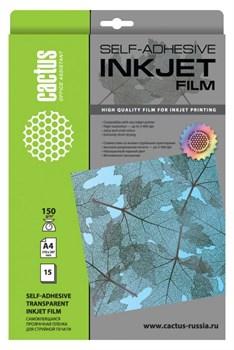 Пленка Cactus CS-FSA415015 A4, 150г/м2, 15л, прозрачная самоклей. для струйной печати - фото 11828
