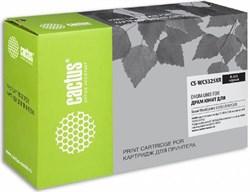Фотобарабан (Drum-Unit) Cactus CS-WC5325XR (013R00591) черный для Xerox WorkCentre 5325, 5325C, 5330, 5330C, 5335, 5335C (96'000 стр.) - фото 11912