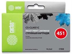 Струйный картридж Cactus CS-CLI451C (CLI-451C) голубой для Canon Pixma iP6840, iP7240, iP8740, iX6840, MG5440, MG5540, MG5640, MG6340, MG6440, MG6640, MG7140, MG7540, MX724, MX924 (10,2 мл) - фото 11914