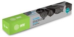 Лазерный картридж Cactus CS-C5000C (MP C5000E) голубой для Ricoh Aficio MP C4000, MP C4501, MP C5000 (18'000 стр.) - фото 11977