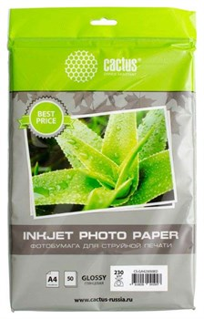 Фотобумага Cactus CS-GA423050ED A4, 230г/м2, 50л, белая глянцевая для струйной печати - фото 12008