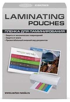 Пленка для ламинирования Cactus 125мкм A7 (100шт) глянцевая 75x105мм CS-LPGA7125100 - фото 12145