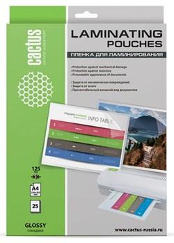 Пленка для ламинирования Cactus 125мкм A4 (25шт) глянцевая 216x303мм CS-LPGA412525 - фото 12147