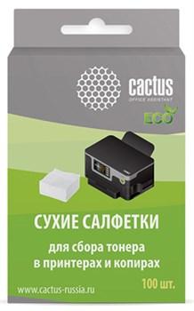Салфетки Cactus CS-P2003E для сбора тонера 100 шт сухие - фото 12453