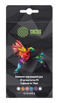 Пластик для ручки 3D Cactus CS-3D-UVPS-B УФ-полимер 6цв. - фото 12661