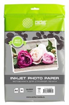 Фотобумага Cactus CS-GA415050ED A4/150г/м2/50л./белый глянцевое для струйной печати - фото 12676