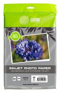 Фотобумага Cactus CS-MA410050ED A4, 100г/м2, 50л, белая матовая для струйной печати - фото 12933