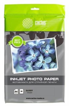 Фотобумага Cactus CS-GA413020ED A4, 130г/м2, 20л, белая глянцевая для струйной печати - фото 12943