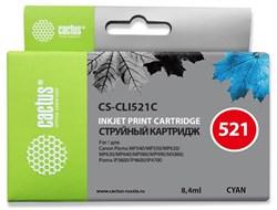 Струйный картридж Cactus CS-CLI521C (CLI-521C) голубой для Canon Pixma iP3600, iP4600, iP4600x, iP4700, MP310, MP310x, MP540, MP540X, MP550, MP560, MP620, MP620b, MP630, MP640, MP660, MP980, MP990, MX860, MX870 (8,4 мл) - фото 13233