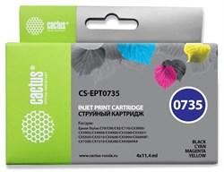 Струйный картридж Cactus CS-EPT0735 (T0735) набор для принтеров Epson Stylus С79, C110, СХ3900, CX4900, CX5900, CX6900f, CX7300, CX8300, CX9300f, Office T30, T40w, TX219, TX300f, TX510fn, TX600fw (4 x 11,4 мл) - фото 13252
