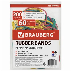 Резинки банковские универсальные Brauberg, диаметр 60 мм, цветные (200 г.) - фото 13310