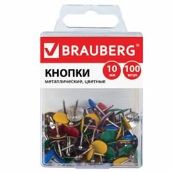 Кнопки канцелярские Brauberg, металлические, цветные, 10 мм (100 шт.) - фото 13341