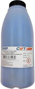 Тонер Cet CE08-C/CE08-D CET111040360 голубой (в компл.:девелопер) для принтера Xerox AltaLink C8045, 8030, 8035; WorkCentre 7830 (бутылка 360 гр.) - фото 13855