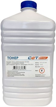 Тонер Cet CE38-Y CET111071467 желтый для принтера KONICA MINOLTA Bizhub C227, 287 (бутылка 467 гр.) - фото 13866