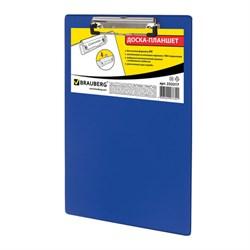 """Доска-планшет Brauberg """"Number One"""" синяя с прижимом А4 (228х318 мм) - фото 14371"""