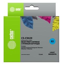 Струйный картридж Cactus CS-C9429 (HP 85) светло-пурпурный для HP DesignJet 30, 30gp, 30n, 90, 90gp, 90r, 130, 130de, 130gp, 130nr, 130r (72 мл) - фото 14600