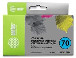 Струйный картридж Cactus CS-C9451A (HP 70) светло-серый для HP DesignJet Z2100, Z2100gp, Z3100, Z3100gp, Z3100ps gp, Z3200, Z3200ps, Z5200, Z5400 ePrinter, Z5400ps PostScript (130 мл) - фото 14609