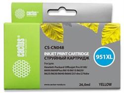Струйный картридж Cactus CS-CN048 (HP 951XL) желтый увеличенной емкости для HP OfficeJet 251dw Pro, 276dw Pro, 8100 Pro, 8100e, 8600 Pro (N911a), 8600 Pro Plus (N911g), 8610 Pro (A7F64A), 8615 Pro, 8616 Pro, 8620 Pro (A7F65A) (26 мл) - фото 14634