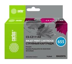 Струйный картридж Cactus CS-CZ111AE (HP 655) пурпурный для HP DeskJet Ink Advantage 3525, Ink Advantage 4615, Ink Advantage 4625, Ink Advantage 5520 series, Ink Advantage 5525, Ink Advantage 6525 (14,6 мл) - фото 14648