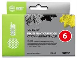 Струйный картридж Cactus CS-BCI6Y (BCI-6Y) желтый для Canon S800, S820, S900, S9000, i550, i560, i860, i865, i905d, i950s, i960x, i965, i990, i9100, i9950, JX500, MP750, MP760, iP600d, iP3000, iP600d, iP8500, BJC8200 (12 мл) - фото 14752