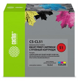 Струйный картридж Cactus CS-CL51 (CL-51) цветной для Canon Pixma iP2200, iP2400, iP6210, iP6210d, iP6220, iP6310, iP6310d, MP150 MultiPass, MP160 MultiPass, MP170 MultiPass, MP180, MP450 MultiPass, MP450x, MP460, MX300, MX310 (18 мл) - фото 14756