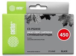 Струйный картридж Cactus CS-PGI450 (PGI-450PGBk) черный матовый для Canon Pixma iP6840, iP7240, iP8740, iX6840, MG5440, MG5540, MG5640, MG6340, MG6440, MG6640, MG7140, MG7540, MX724, MX924 (21,4 мл) - фото 14817