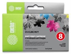 Струйный картридж Cactus CS-CLI8C/M/Y (CLI-8) цветной для Canon Pixma iP3300, iP3500, iP4200, iP4200x, iP4300, iP4500, iP4500x, iP5200, iP5200r, iP5300, iP6600, iP6600d, iP6700, iP6700d, iX4000, iX5000, MP500, MP510 (3 x 12 мл) - фото 14819