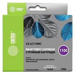 Струйный картридж Cactus CS-LC1100C (LC1100C) голубой для принтеров Brother DCP-185c, 383c, 385c, 387c, 395cn, 585cw, J715w, 6690cw, MFC-490cw, J615w, 790cw, 795cw, 990cw, 5490cn, 5890cn, 5895cw, 6490cw (16 мл) - фото 14839