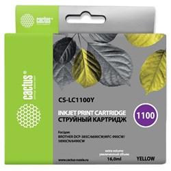Струйный картридж Cactus CS-LC1100Y (LC1100Y) желтый для принтеров Brother DCP-185c, 383c, 385c, 387c, 395cn, 585cw, J715w, 6690cw, MFC-490cw, J615w, 790cw, 795cw, 990cw, 5490cn, 5890cn, 5895cw, 6490cw (16 мл) - фото 14841