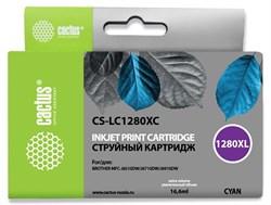 Струйный картридж Cactus CS-LC1280XC (LC1280XL-C) голубой увеличенной емкости для принтеров Brother MFC J5910dw, MFC J6510, MFC J6510dw, MFC J6710, MFC J6710d, MFC J6710dw, MFC J6910, MFC J6910dw (16,6 мл) - фото 14847