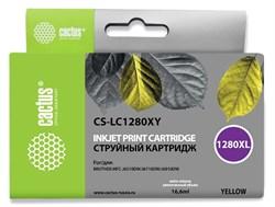 Струйный картридж Cactus CS-LC1280XY (LC1280XL-Y) желтый увеличенной емкости для принтеров Brother MFC J5910DW, MFC J6510, MFC J6510DW, MFC J6710, MFC J6710D, MFC J6710DW, MFC J6910, MFC J6910DW (16,6 мл) - фото 14849