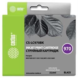 Струйный картридж Cactus CS-LC970BK (LC970BK) черный для принтеров Brother DCP 135, DCP 135C, DCP 150, DCP 150C, DCP 153C, DCP 157C, DCP 750CN, MFC 235, MFC 235C, MFC 260, MFC 260C (22,6 мл) - фото 14854