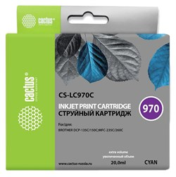 Струйный картридж Cactus CS-LC970C (LC970C) голубой для принтеров Brother DCP 135, DCP 135c, DCP 150, DCP 150c, DCP 153c, DCP 157c, DCP 750cn, MFC 235, MFC 235c, MFC 260, MFC 260c (20 мл) - фото 14855