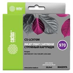 Струйный картридж Cactus CS-LC970M (LC970M) пурпурный для принтеров Brother DCP 135, DCP 135C, DCP 150, DCP 150C, DCP 153C, DCP 157C, DCP 750CN, MFC 235, MFC 235C, MFC 260, MFC 260C (20 мл) - фото 14856