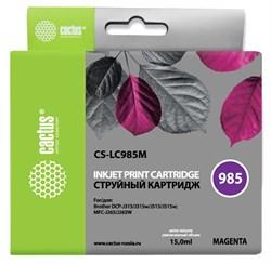 Струйный картридж Cactus CS-LC985M (LC985M) пурпурный для принтеров Brother DCP J125, DCP J140w, DCP J315, DCP J315w, DCP J515, DCP J515w, MFC J220, MFC J265, MFC J265w, MFC J410, MFC J415w (15 мл) - фото 14860