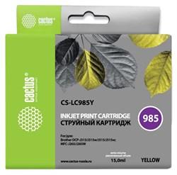 Струйный картридж Cactus CS-LC985Y (LC985Y) желтый для принтеров Brother DCP J125, DCP J140w, DCP J315, DCP J315w, DCP J515, DCP J515w, MFC J220, MFC J265, MFC J265w, MFC J410, MFC J415w (15 мл) - фото 14861