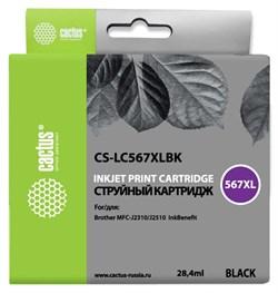 Струйный картридж Cactus CS-LC567XLBK (LC567XL-BK) черный увеличенной емкости для принтеров Brother MFC J2310,  MFC J2510 (28,4 мл) - фото 14862