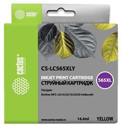 Струйный картридж Cactus CS-LC565XLY (LC565XL-Y) желтый увеличенной емкости для Brother MFC J2310, MFC J2510, MFC J3520, MFC J3720 (14,4 мл) - фото 14864