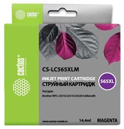 Струйный картридж Cactus CS-LC565XLM (LC565XL-M) пурпурный увеличенной емкости для Brother MFC J2310, MFC J2510, MFC J3520, MFC J3720 (14,4 мл) - фото 14865