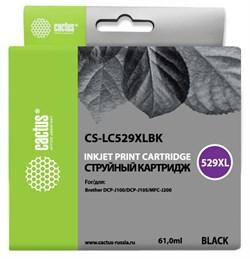 Струйный картридж Cactus CS-LC529XLBK (LC529XL-BK) черный увеличенной емкости для принтеров Brother DCP J100, DCP J105, MFC J200 (61 мл) - фото 14866
